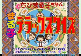 Title screen of Chibi Marukochan Deluxe Quiz on the Arcade.