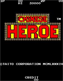 Title screen of Chinese Heroe on the Arcade.