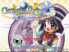 Title screen of Cleopatra Fortune Plus on the Arcade.