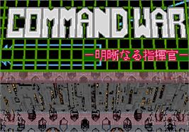 Title screen of Command War - Super Special Battle & War Game on the Arcade.