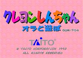 Title screen of Crayon Shinchan Orato Asobo on the Arcade.