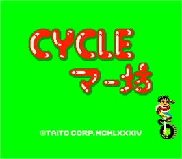 Title screen of Cycle Mahbou on the Arcade.