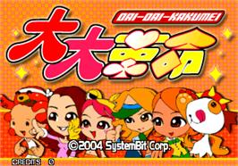 Title screen of Dai-Dai-Kakumei on the Arcade.