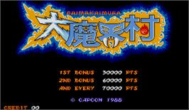 Title screen of Daimakaimura on the Arcade.