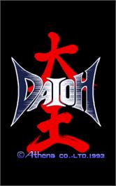Title screen of Daioh on the Arcade.