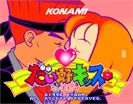 Title screen of Daisu-Kiss on the Arcade.