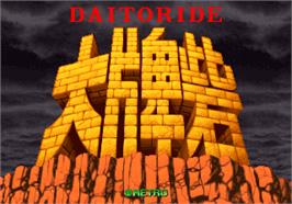 Title screen of Daitoride on the Arcade.