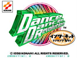 Title screen of Dance Dance Revolution - Internet Ranking Ver on the Arcade.