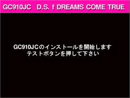 Title screen of Dancing Stage featuring Dreams Come True on the Arcade.