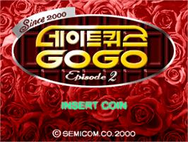 Title screen of Date Quiz Go Go Episode 2 on the Arcade.
