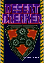 Title screen of Desert Breaker on the Arcade.