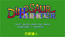 Title screen of Dinosaur Hunter on the Arcade.