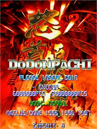 Title screen of DoDonPachi on the Arcade.