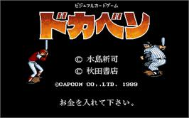 Title screen of Dokaben on the Arcade.