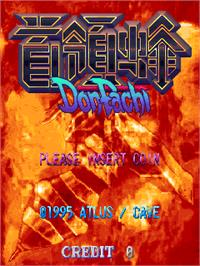 Title screen of DonPachi on the Arcade.