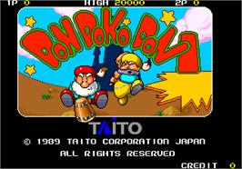 Title screen of Don Doko Don on the Arcade.