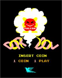 Title screen of Dorodon on the Arcade.