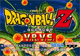 Title screen of Dragon Ball Z V.R.V.S. on the Arcade.