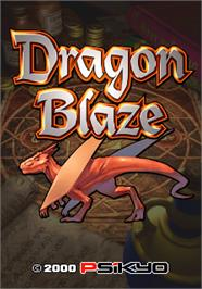Title screen of Dragon Blaze on the Arcade.