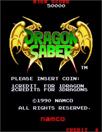 Title screen of Dragon Saber on the Arcade.
