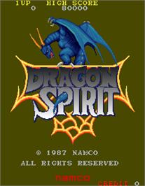 Title screen of Dragon Spirit on the Arcade.