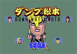 Title screen of Dump Matsumoto on the Arcade.
