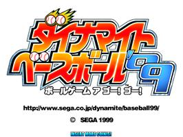 Title screen of Dynamite Baseball '99 on the Arcade.