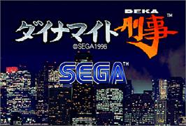 Title screen of Dynamite Deka on the Arcade.