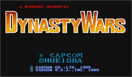 Title screen of Dynasty Wars on the Arcade.