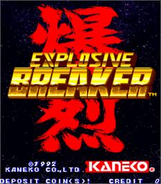 Title screen of Explosive Breaker on the Arcade.