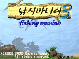 Title screen of Fishing Maniac 3 on the Arcade.