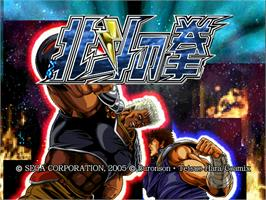 Title screen of Fist Of The North Star on the Arcade.