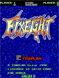 Title screen of FixEight on the Arcade.