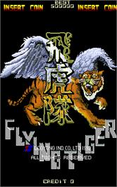 Title screen of Flying Tiger on the Arcade.