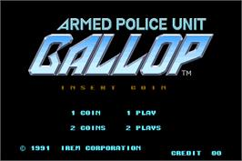 Title screen of Gallop - Armed Police Unit on the Arcade.