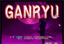 Title screen of Ganryu / Musashi Ganryuki on the Arcade.