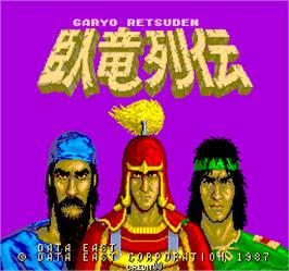 Title screen of Garyo Retsuden on the Arcade.