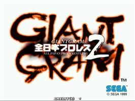 Title screen of Giant Gram: All Japan Pro Wrestling 2 on the Arcade.