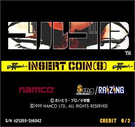 Title screen of Golgo 13 on the Arcade.
