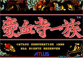 Title screen of Gouketsuji Ichizoku on the Arcade.