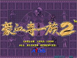Title screen of Gouketsuji Ichizoku 2 on the Arcade.