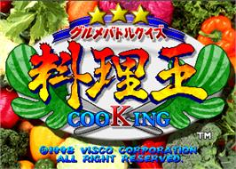 Title screen of Gourmet Battle Quiz Ryohrioh CooKing on the Arcade.