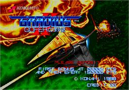 Title screen of Gradius II - GOFER no Yabou on the Arcade.