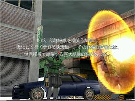 Title screen of Gun Spike on the Arcade.