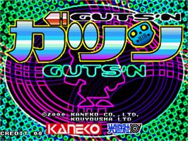 Title screen of Guts'n on the Arcade.