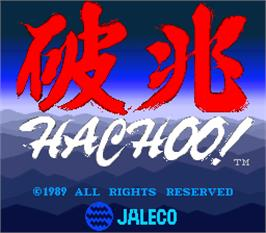 Title screen of Hachoo! on the Arcade.