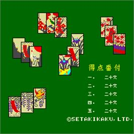 Title screen of Hana Awase on the Arcade.