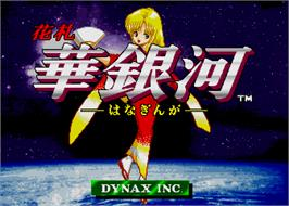 Title screen of Hanafuda Hana Ginga on the Arcade.