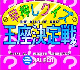 Title screen of Hayaoshi Quiz Ouza Ketteisen - The King Of Quiz on the Arcade.