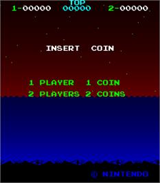 Title screen of HeliFire on the Arcade.